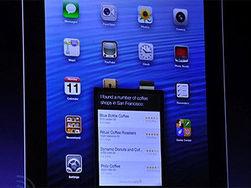 Siri заработает на iPad третьего поколения