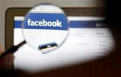 Facebook: анонимность в интернете - это плюс или минус