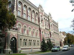 Пик платежей по госдолгу в 2013 году Нацбанк Украины преодолел – эксперт