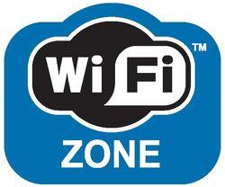 В Астане обеспечат бесплатный публичный доступ к WiFi