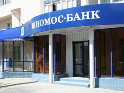 Акционеры Номос-банка примут предложение от NomGDR Limited