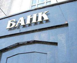 РИА Рейтинг: Банки Украины усилили позиции на рынке СНГ