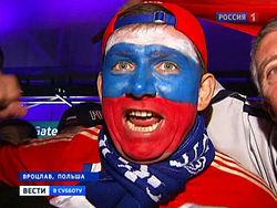 Болельщики РФ пройдут маршем по Варшаве до матча с Польшей