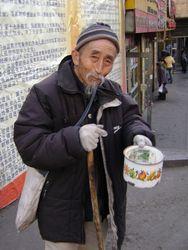 Беднейшей провинцией КНР разработан план борьбы с нищетой