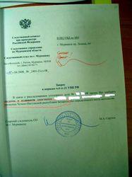 Где находится Чечено-Ингушская республика Беларусь?