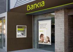 Проблемными испанскими банками займется специальный фонд FROB