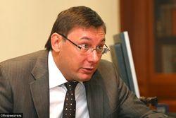 МВД Украины: Юрий Луценко объявлен в розыск