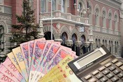 СМИ: НБУ продолжит закрывать банки, опустит гривну и уменьшит золотой запас