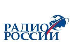 На радиостанциях России введут режим 18+ для слушателей
