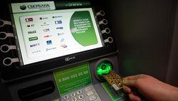 Со среды на четверг Сбербанком будут приостановлены операции по картам на 22 минуты