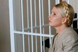Тимошенко грозит еще три уголовных дела