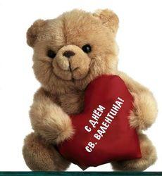 День Св. Валентина: Обозреватель назвал самых завидных женихов ВР Украины