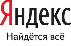 Яндекс по-украински: новый дизайн и больше функционала
