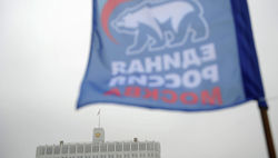 Сколько заработали политические партии России в 2012 году? – ЦИК
