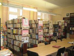 Для чего в Узбекистане объединят библиотеки?