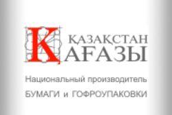 «Казахстан Кагазы»