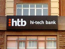 Hi-Tech Bank теперь работает с мгновенными денежными переводами