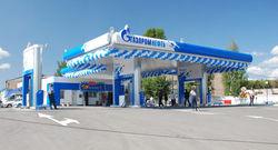 «Газпромнефть» расширяется в Таджикистане