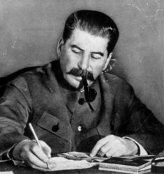 И. Сталин