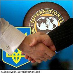 Регионалы уверены, что Украина сможет прожить и без очередного кредита