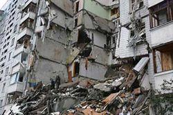 взрыв в жилом доме