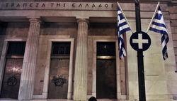 Евросоюз уже готовится к реструктуризации греческой экономики