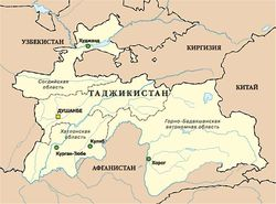 В Таджикистане при поддержке правительства Японии открыты два социальных объекта