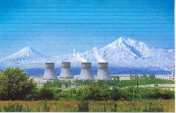 Сколько средств будет выделено на повышение безопасности Армянской АЭС?