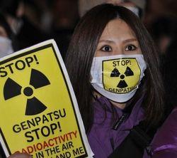 Как в Японии проводятся спасательные операции? (фото)
