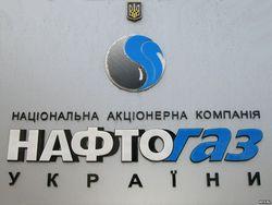 Парламентарии хотят помочь «Нафтогазу» закупать азербайджанскую нефть?