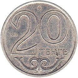 НБ Казахстана ослабил тенге к евро, франку и австралийскому доллару