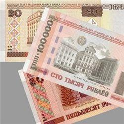 Почему курс белорусского рубля упал по отношению к евро и сингапурскому доллару?