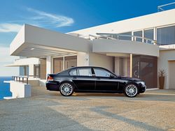 BMW 7 series Individual Pure Black