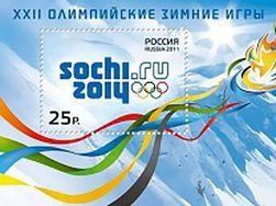 В России подсчитали прибыли от олимпиады в Сочи