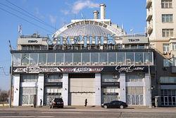 Музей современного искусства России разместят в бывшем кинотеатре «Ударник»