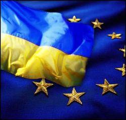 Кто «подвинул» Украину на пути к евроинтеграции?