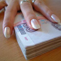 Красноярские чиновники украли 26 млн рублей