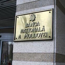 На молдовском «межбанке» резко вырос объем валютных операций