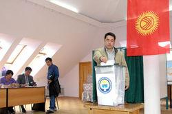 Что говорят наблюдатели о кыргызских выборах?