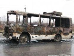 Пассажирский автобус сгорел на Донетчине