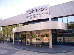 Сколько компаний участвуют в выставке «Произведено в Молдове»?