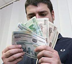 Вырастут ли зарплаты до 500 долларов к концу года?