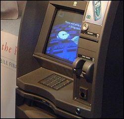 Кибер-вор опустошал банкоматы на Донбассе
