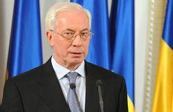 Николай Азаров обсудит условия дальнейшего сотрудничества с РФ?