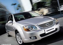Сбербанк улучшает условия кредитования новых автомобилей KIA