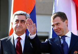 Армения и Россия