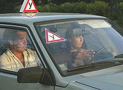 инструктор автошколы