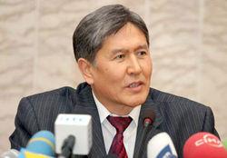 Какой новый приоритет огласил глава правительства Кыргызстана?