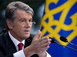 Кому хочет вернуть звание «Герой Украины» Виктор Ющенко?