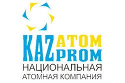 «Казатомпром»